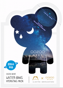 The Oozoo_bear water bang